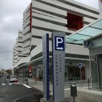 AZTARNA-TOTEM-PARKING-CENTRE-COMMERCIAL-MONAURY-ANGLET